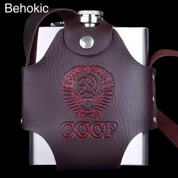 Портативная фляжка Behokic из нержавеющей стали для напитков, спиртных напитков, виски, с защитным чехлом, емкость 500 мл 18 унций