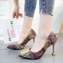 2019 High heels in New high-heeled professional velvet shoes