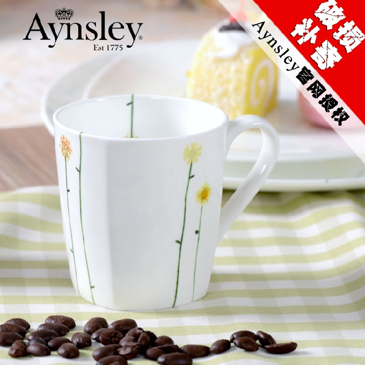 Extraordinary Aynsley Daisy Chain Tableware Images - Best Image ...