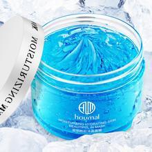 Маска для ухода за кожей лица синяя медь пептид гидратация маска для лица ледяные кристаллы сужение пор увлажнение