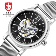 SAS New Fashion Luxury Waterproof Mechanical Men Women Military Sport Gold Watches Mens Wrist Watch relogio masculino(China)
