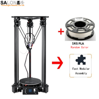 Multi Language Cheap 3D Printers i3 Kossel DIY Delta 3D Printer Kit With 1000MW Laser Engraver BMP Artwork Format Auto Feeding