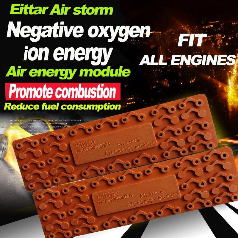 Pour Volkswagen VW berline VW Tiguan tous les moteurs de voiture Module d'énergie Air anneau d'énergie économie de carburant réduire les accessoires de voiture en carbone