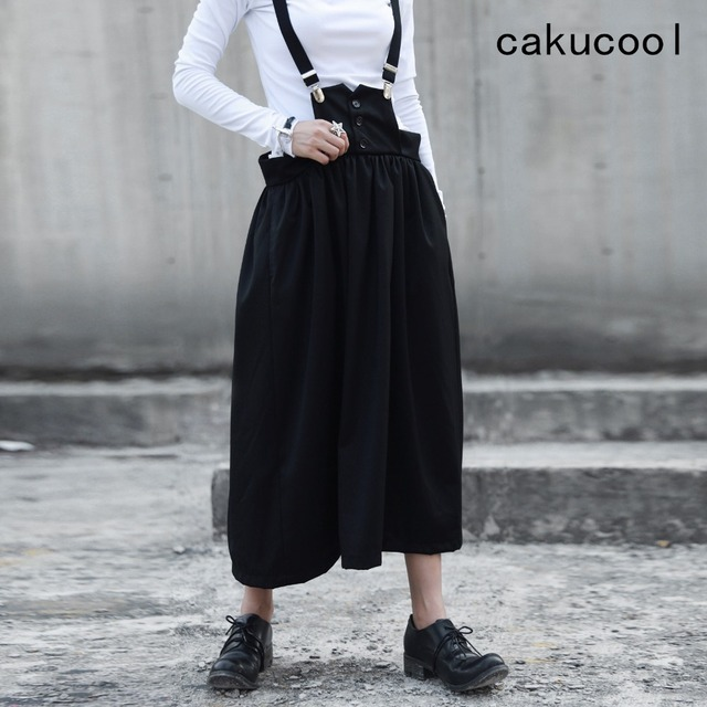 Cakucool New Design Women Solid Black Suspender Skirt Mid Long Ball Gown  Jumpers Normcore Brief Autumn Overalls Skirts b78f0413e606