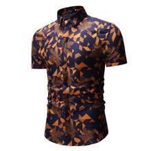 купить Hawaiian Shirt Casual Dress Shirts Mens Slim Short Sleeve Flower Lapel Leaves Print Blouse Men Floral дешево