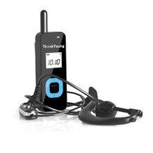 Xy 888 2 pares de nuevo consumo y comercial inalámbrico Simple y práctico pequeño portátil Hotel walkie talkie
