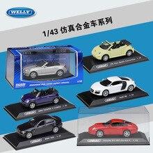 Hadiah Mobil Anak-anak Olahraga