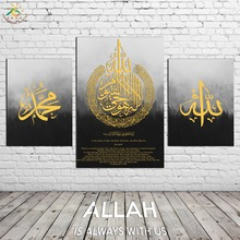 Islamic Gold Art Grey White Forest Modern Wall Print Pop Posters and Prints Scroll Canvas Painting Pictures