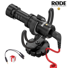 Original Rode VideoMicro Microphone/Microfone On-Camera Microphone for Canon Nikon Lumix Sony (Free TRS to TRRS Adapter Cable)