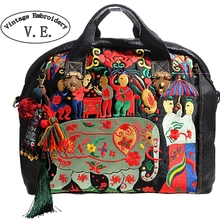 Vintage Embroidery Women Genuine Leather Handbag Original Elephant National Shoulder Messenger Bag Retro Tassel Cowhide Tote bag