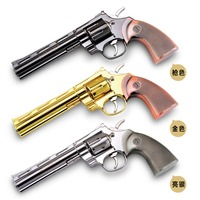 Toy guns for battle Game Model metal gun Player unknown's Battlegrounds Cosplay Costumes toy Props Alloy Armor for gift #75