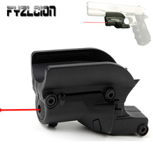 купить Tactical Hunting 5mw Red Laser Sight Scope Red Dot Sight 1911 Pistol /Airgun Air Rifle With Lateral Grooves Hunting Accessories по цене 995.2 рублей