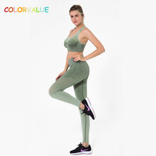 Colorvalue Hollow Out Yoga Sport Set Women Ombre Seamless Workout Gym Suit Breathable Fitness Leggings Vest-type Bra Sportswear