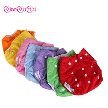 QianQuHui 0 3 Years Old Baby Reusable Nappies 7 Colors Adjustable Washable Breathable Cloth Diapers
