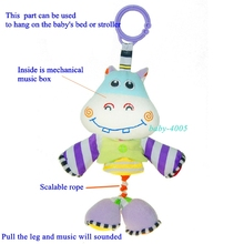 Babyfans Four style New  Folding Animal Lovely Music Mechanical Bell  Baby Cartoon kid Toys Stroller/Crib Bed Hanging