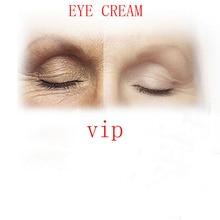 50pcs jeunesse eye cream Anti-Aging Moisturizing Whitening H