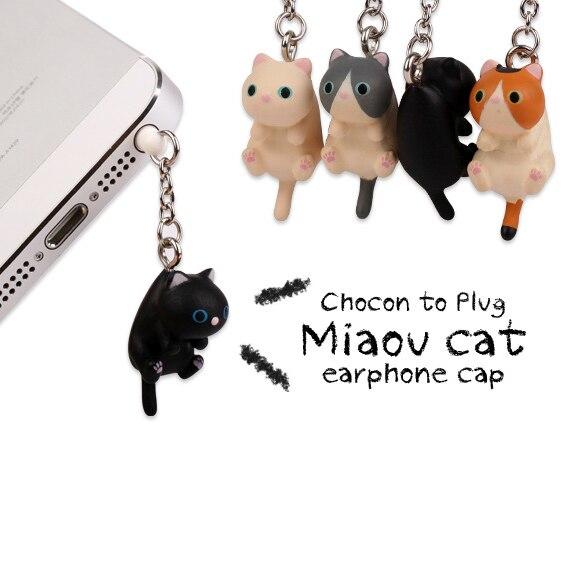 Cute Cat 3.5mm phone Dust Plug Earphone Jack Plug Cat Kawaii kitten dust-proof Stopper Cap Animal Plug Series