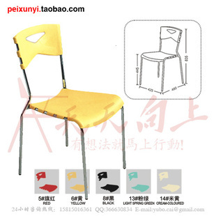 Contemporary Eatery Stacking Chair Fashion Wedding Reception Chair