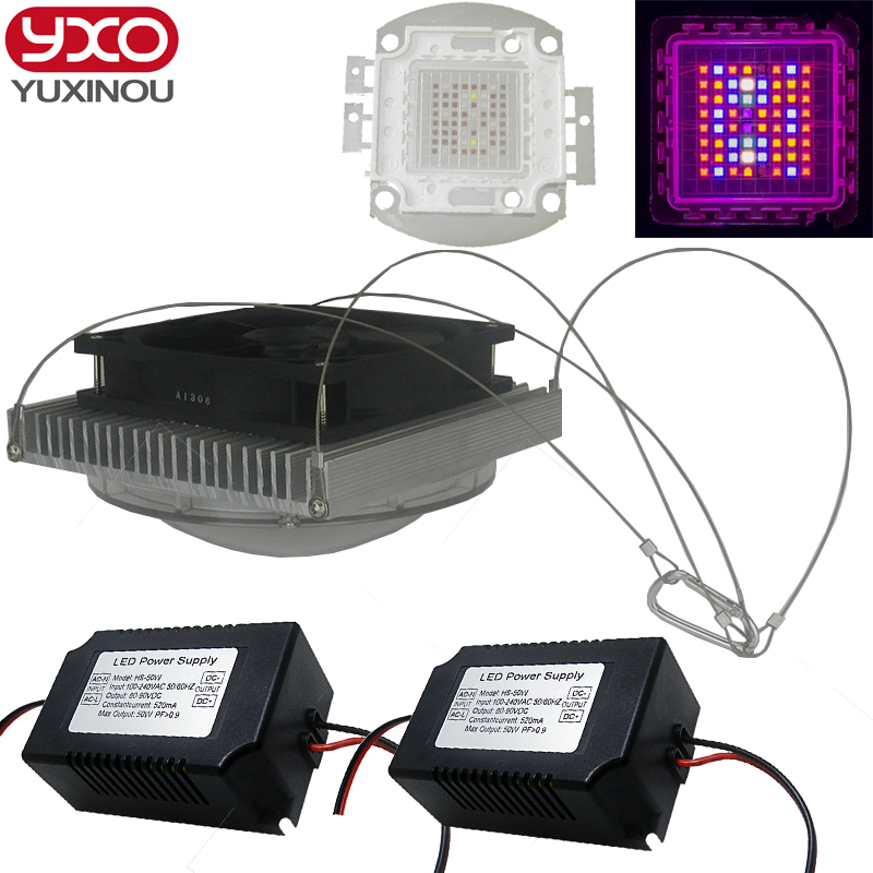 DIY 200W Led Grow Light , 8 Band Full Spectrum Led Grow Chip , Easy Assemble , Most High Efficiency Led Grow Light