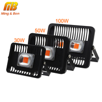 MingBen Led Grow Flood Light Outdoor 30W 50W 100W 220V Waterproof High Power For Plant