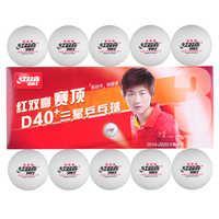 2 caixas (20 peças) dhs 40 + abs 3 estrelas branco bolas de tênis de mesa nova technoly costura bola celular-livre dupla 3 estrelas ping pong bolas