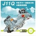 OHS Compartir Afición J11 Q Versin Chino Fuerza Aérea Avión De Montaje Kits de Edificio Modelo