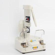 Безрамная машина для пробивки линз оборудование пилинга оптическое