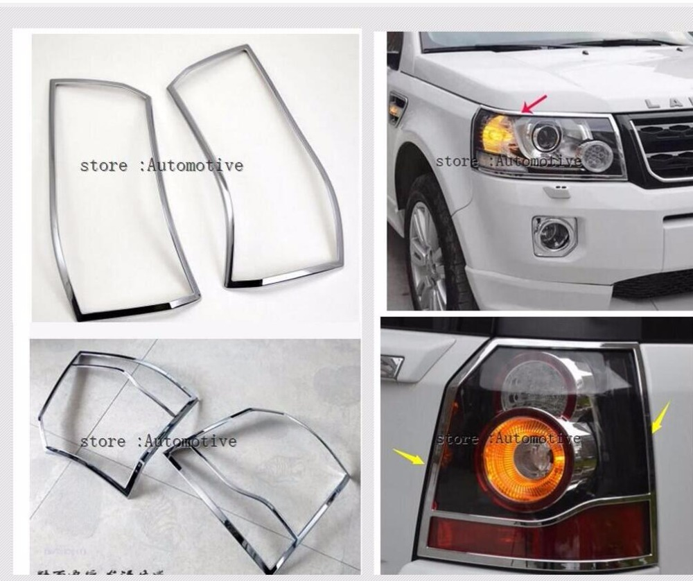 2012 2015 ACCESSORIES FOR LAND ROVER FREELANDER 2 LR2 CHROME FRONT REAR HEADLIGHT TAIL LIGHT LAMP