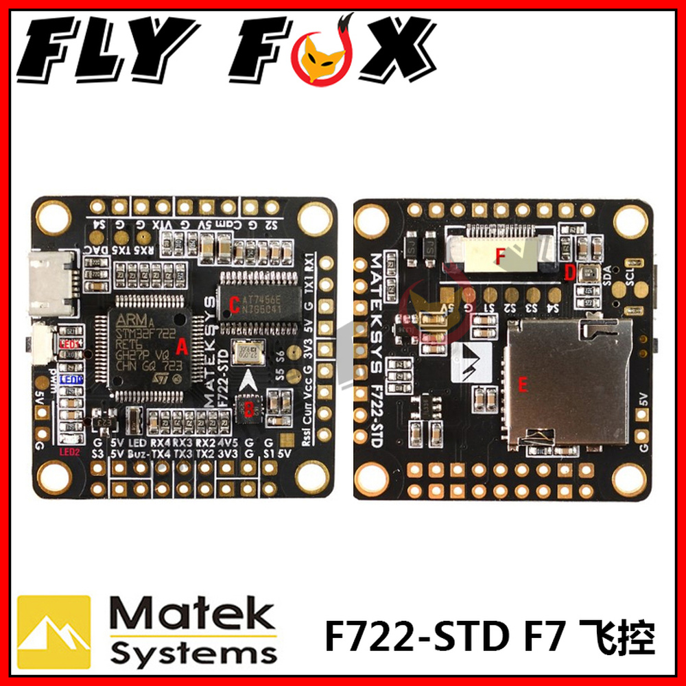 Matek F722-STD F7 Flight Control with OSD Barometer Crossing Machine FPV F4 Flight Control Upgrade