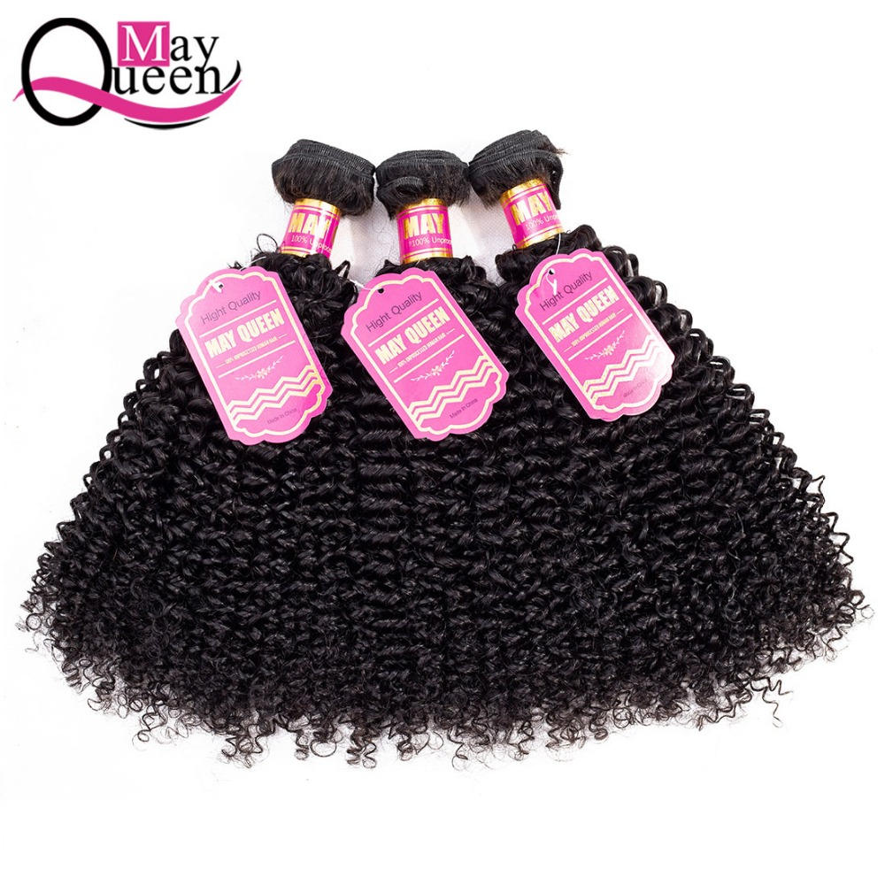 May Queen Hair Brazilian Kinky Curly 3&4 Pieces Remy Hair Extensions 100% Human Hair Weave Bundles Natural Black Can Be Dyed