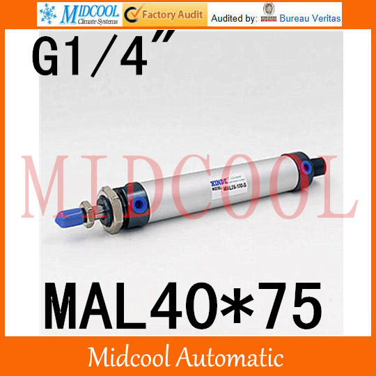 Aluminum Alloy Mini cylinder MAL40*75  port 1/4 bore 40mmAluminum Alloy Mini cylinder MAL40*75  port 1/4 bore 40mm