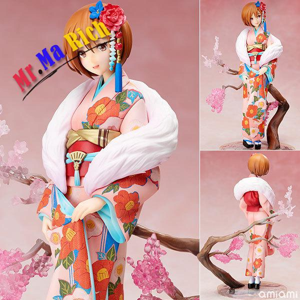 19cm Stronger Vocaloid Meiko Action Figure Toys Doll Collection Christmas Gift19cm Stronger Vocaloid Meiko Action Figure Toys Doll Collection Christmas Gift