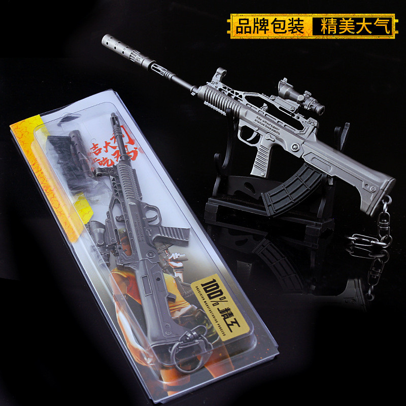 QBZ95 Game Playerunknown's Battlegrounds 3D Keychain PUBG Keyring saucepan Pendant funny kids Toy gun accessories