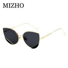 MIZHO Metal Counter Quality Decorative Sunglasses Women Brand Design UV Protector Fashion Street Cat eye Ladies 2019