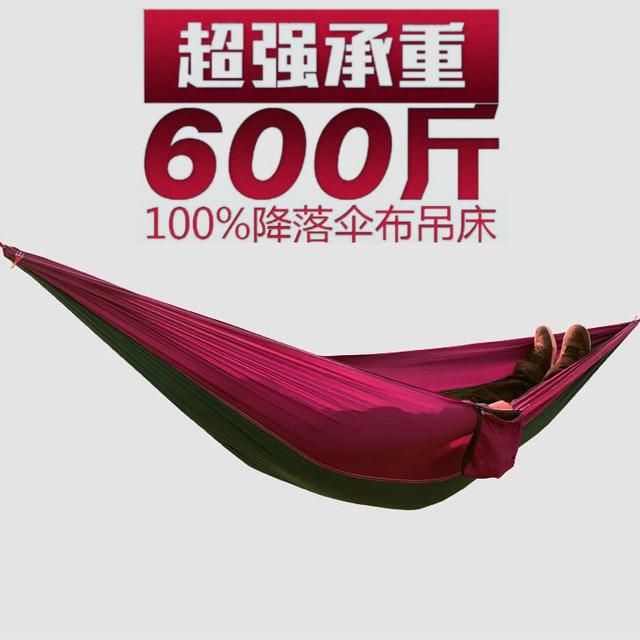 Large Size 2.6*1.3M Double Comfortable Parachute Cloth Hammock Super load bearing
