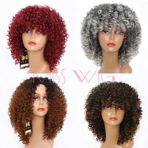 Image 5 - MISS WIG perruque synthétique Afro longue et bouclée et crépue de 18 pouces, perruque américaine mixte Blonde et brune 280g pour femmes noires