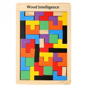 Image 1 - Puzzle wczesna edukacja jednolity kolor drewna kwadratowy kolor drewna edukacyjne zabawki drewniane zabawki 3D drewniana gra dla dorosłych zabawka dla dzieci
