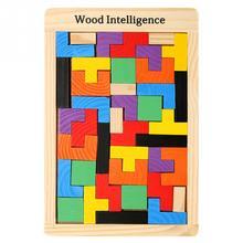 Rompecabezas de madera colorido para bebé, juguete educativo intelectual de maginación para niños