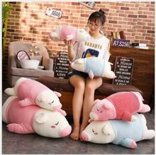 WYZHY  New Year Gift Pig Mascot Down Cotton Striped Plush Toys Send Friends Gifts 50cm