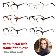 New Retro Classic Clear Lens Nerd Half Frames Glasses Men Women Eyeglasses Vintage Half Metal Eyewear Frame Fashion Designed цена