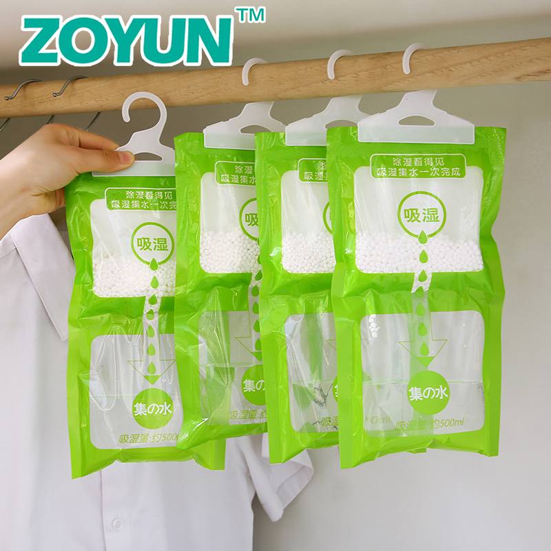 2019 Moisture Absorber Bags Desiccant Hanging Type Dehumidification Mould Proof Desiccant Mildew Proof Moistureproof Kitchen
