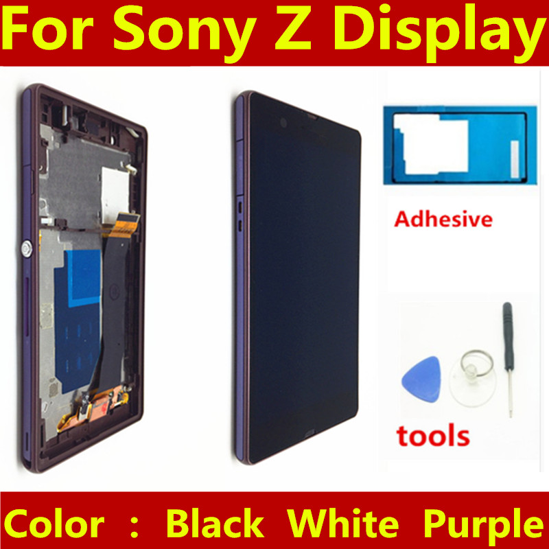 For Sony Xperia Z L36h LCD C6606 C6603 C6602 C660x C6601 LCD Display + Touch Screen Panel With Button Frame Free Shipping
