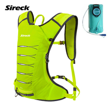 Sireck 2L TPU Water Bag 3L Backpack Waterproof Hydration Pack For Outdoor Camping Hiking Cycling Water Bladder Mochila Ciclismo