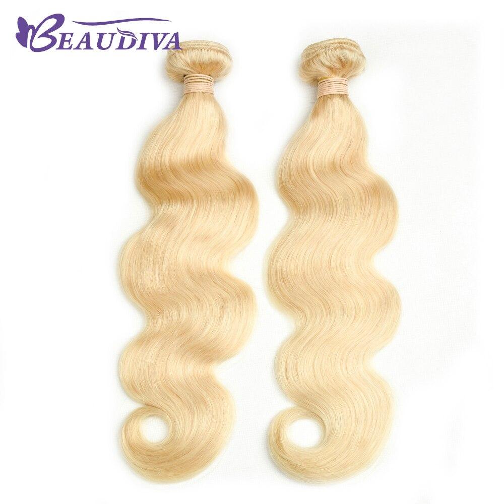 Бо DIVA Hair 2 Связки бразильские блондинка объемная волна 100% человеческих пучки волос, плетение #613 блондинка человеческих волос Бесплатная дос...