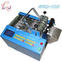 MRD 100 новая машина термоусадочная трубка шланг машина для резки кабелей 110/220 В термоусадочная трубка Автоматическая стрижка машина 1 шт.