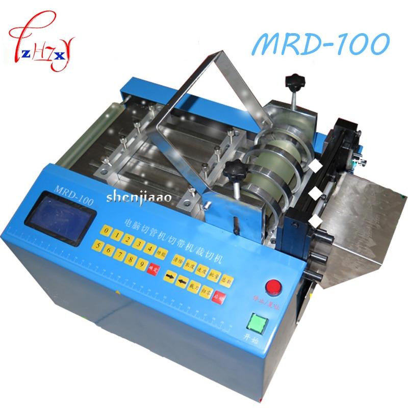 MRD 100 NEW Car Shrink Tube Hose Cable Cutting Machine 110/220V Heat Shrink Tubing Automatic Shearing Machine 1PC