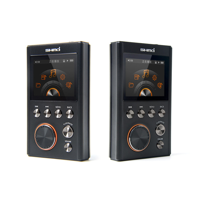 DSD Professional MP3 Music Player  1