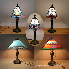 European Tiffany Mediterranean Resin Base Bedroom Bedside Lamp Dimmer Colored Glass Lampshade Art Table