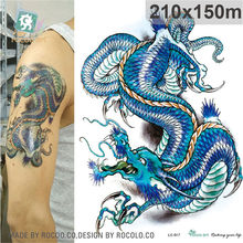 Body Art waterproof temporary tatoo paper for boy men color domineering Dragon arm pattern large arm flash tattoo sticker LC2817(China)