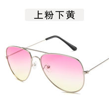 Aviation Sunglasses Women 2019 Ocean Color Fashion Pilot Sun